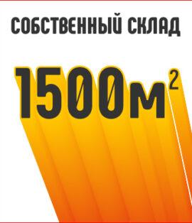 komiss_270_1
