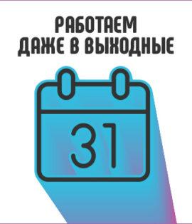 komiss_270_3